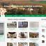 Web del Ayuntamiento de Cañada Juncosa